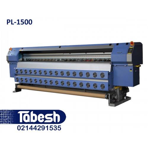 دستگاه چاپ بنر PL-1500