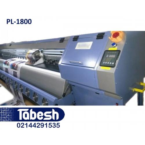 دستگاه چاپ بنر PL-1800