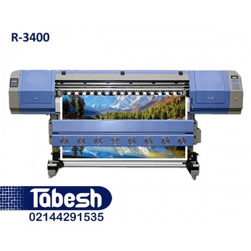 دستگاه چاپ بنر  اکوسالونت R3400