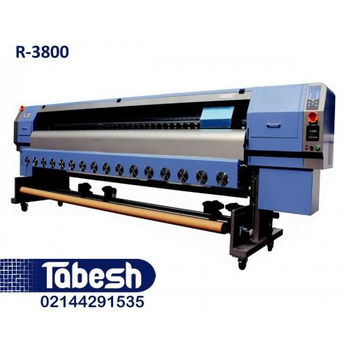 دستگاه چاپ بنر  اکوسالونت R3800