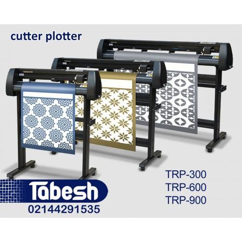 کاتر پلاتر روزز ROSES موجود در سه عرض 60-100-120 cm