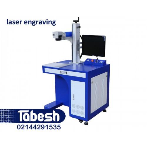 دستگاه حکاکی لیزری  فلزات و غیر فلزات-فایبر لیزر