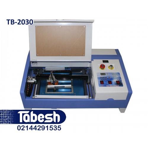 دستگاه برش لیزر TB-2030