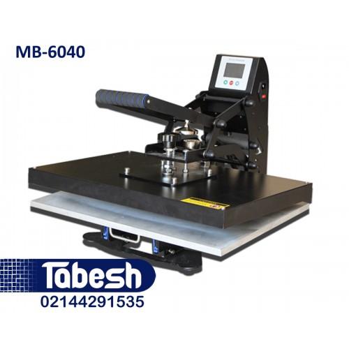 دستگاه پرس حرارتی MB-6040