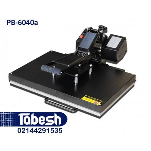 دستگاه پرس حرارتی-چاپ حرارتی PB-6040